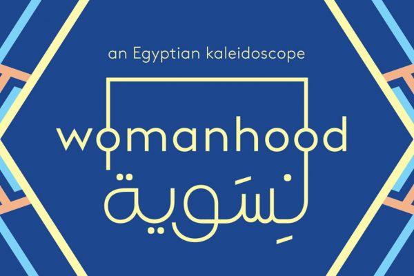 Womanhood, paroles de femmes égyptiennes, Roseaux, magazine féministe