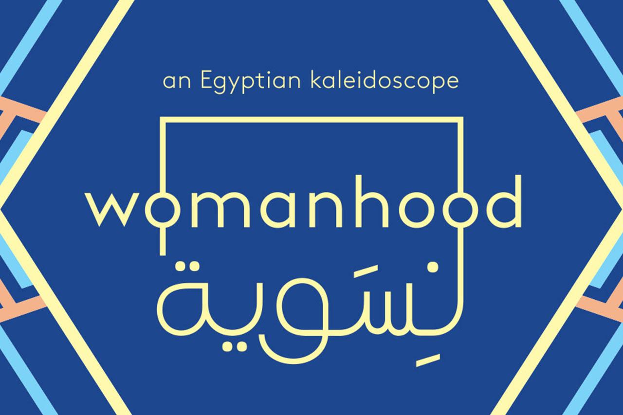 Roseaux, magazine féministe  Womanhood