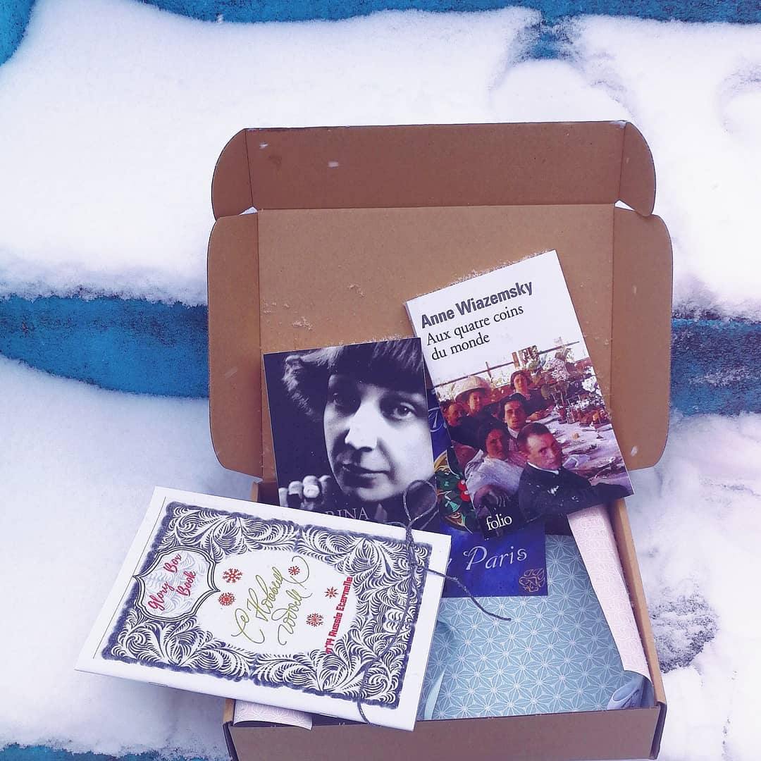 Roseaux, magazine féministe  Glory Book Box